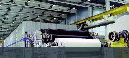 造纸机业应用